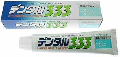 LG生活健康(エルジーセイカツケンコウ) デンタル333の商品画像