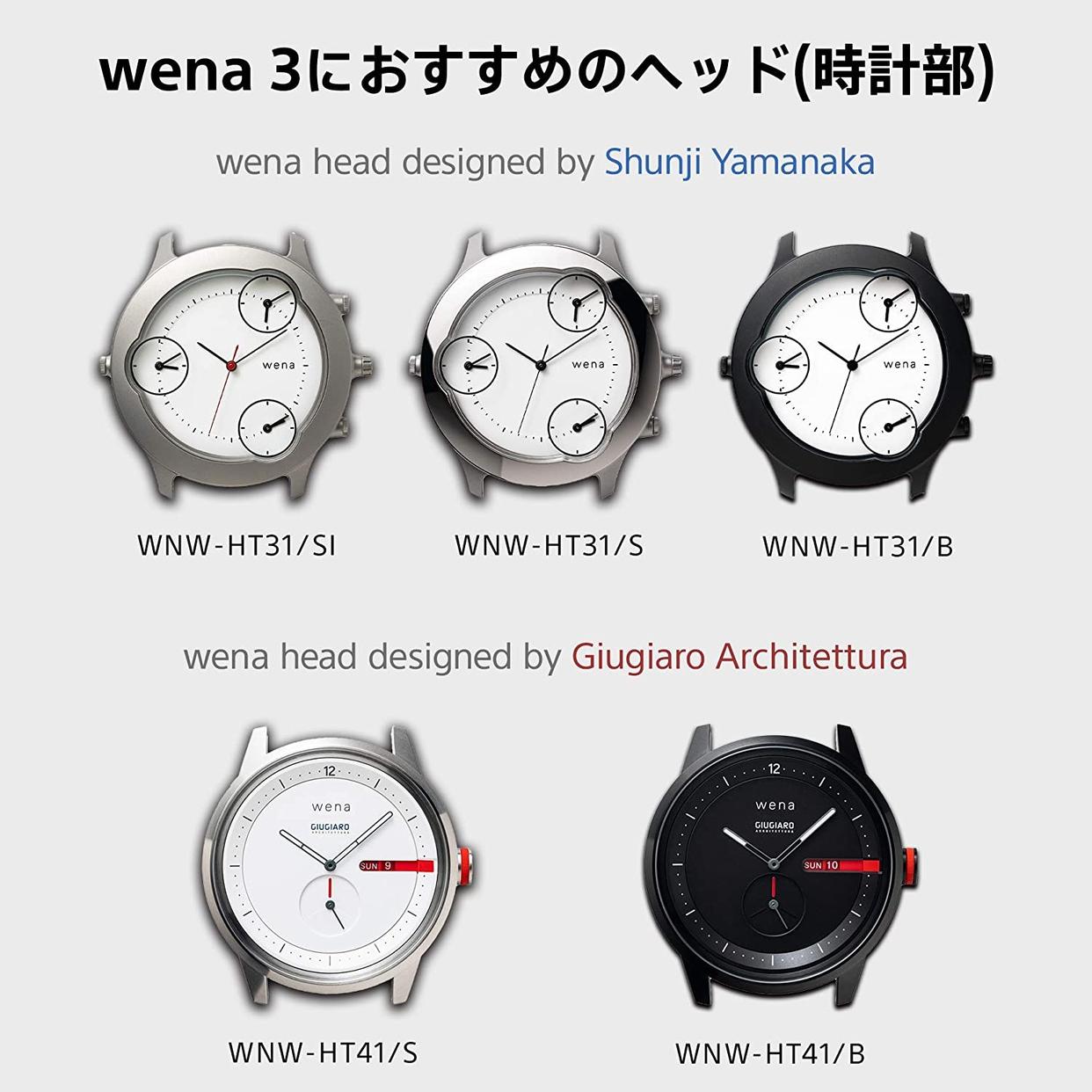 SONY(ソニー) wena 3 metalの商品画像9