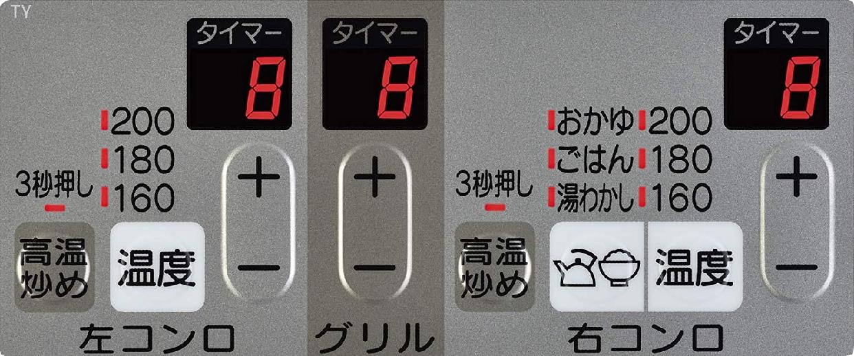 SENCE(センス) RX31W28U12RW/12A13A 幅60cm シルバーの商品画像2