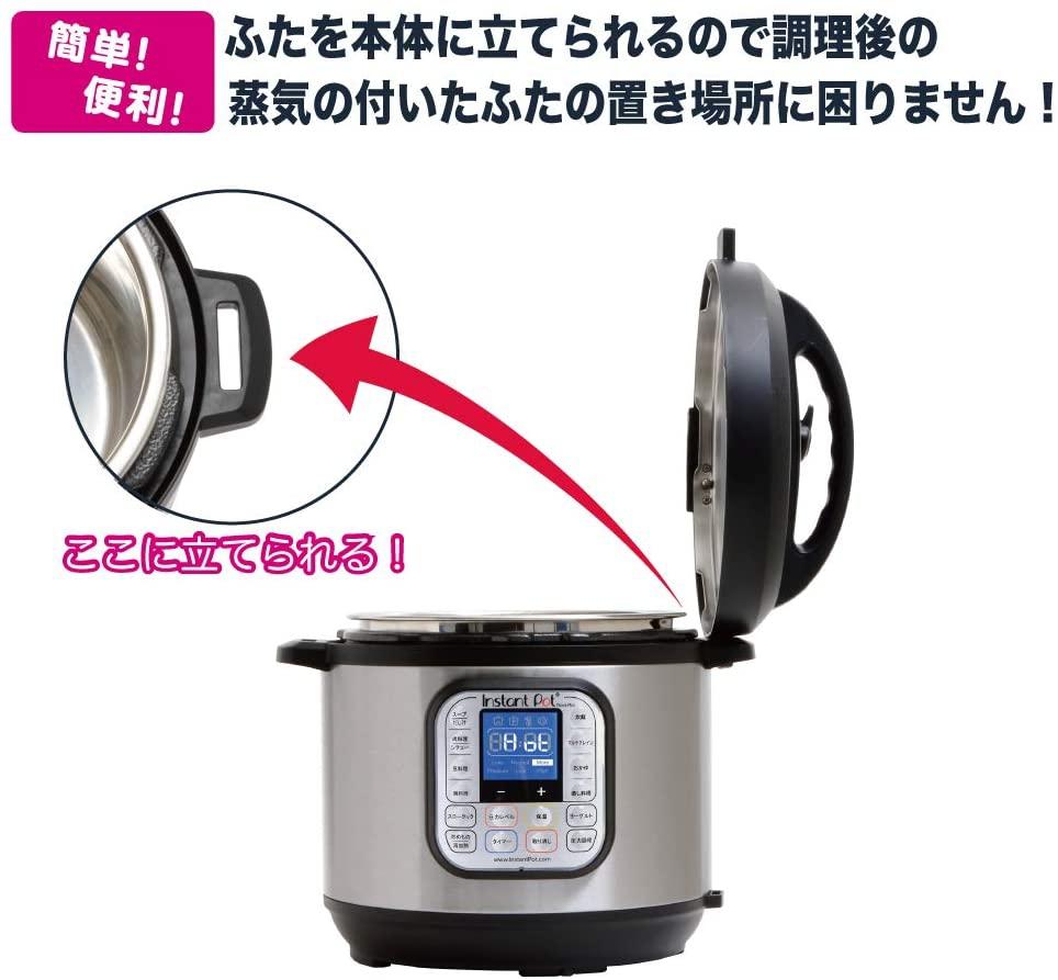 Instant Pot(インスタントポット)Nova Plus マルチ電気圧力鍋の商品画像5