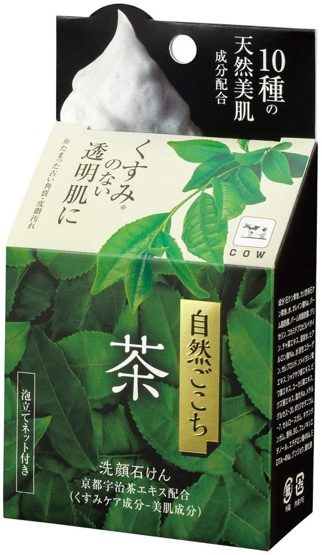 自然ごこち(シゼンゴコチ) 茶 洗顔石けんの商品画像5
