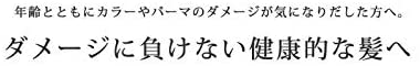Aujua(オージュア) イミュライズ シャンプーの商品画像2