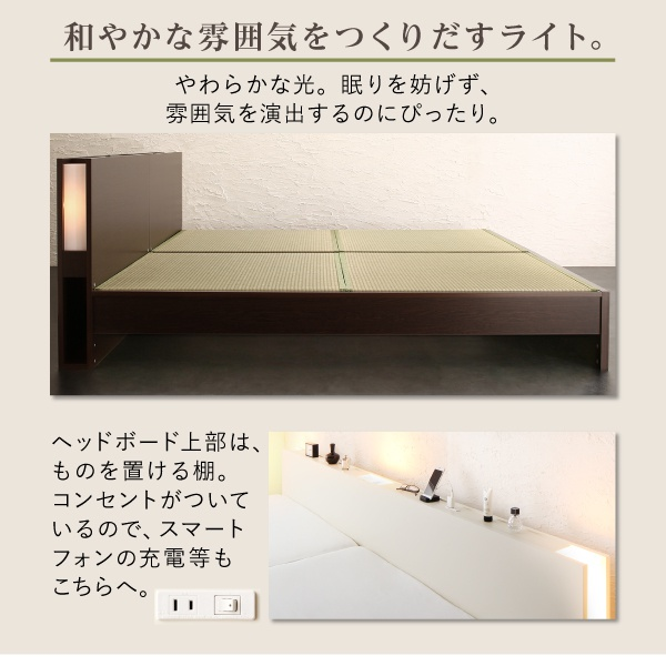 Kinoshita.net LIDELLEの商品画像9