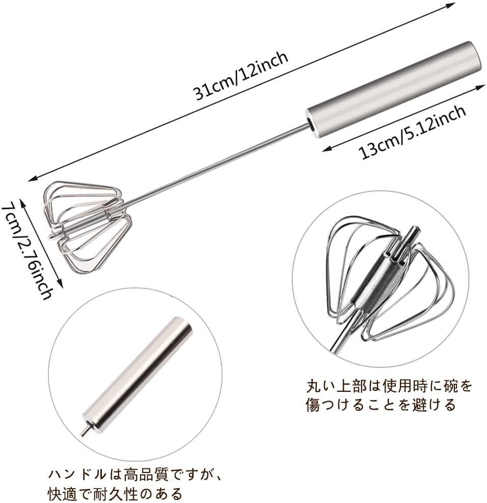 Aning(アニング) 泡立て器 半自動回転 圧力ロータリー 軽く押すだけでかくはん 業務用 (シルバー)の商品画像4