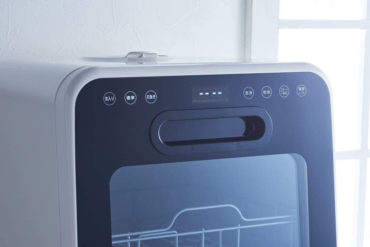 VERSOS(ベルソス) 食器洗い乾燥機 ホワイト VS-H021の商品画像5