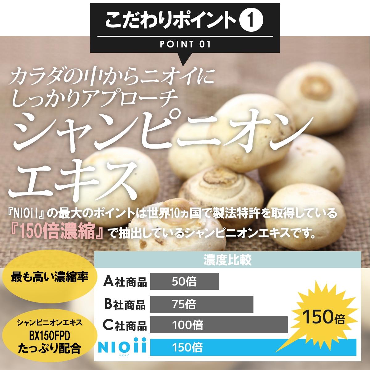 Mujina(ムジナ) NIOii ニオイイの商品画像11