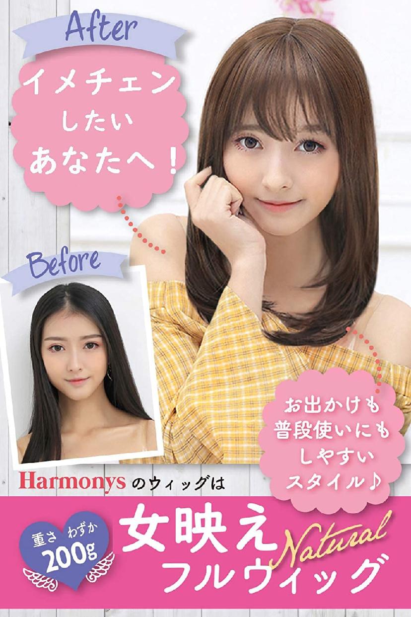 Harmonys(ハーモニーズ) ウィッグ ロングの商品画像2