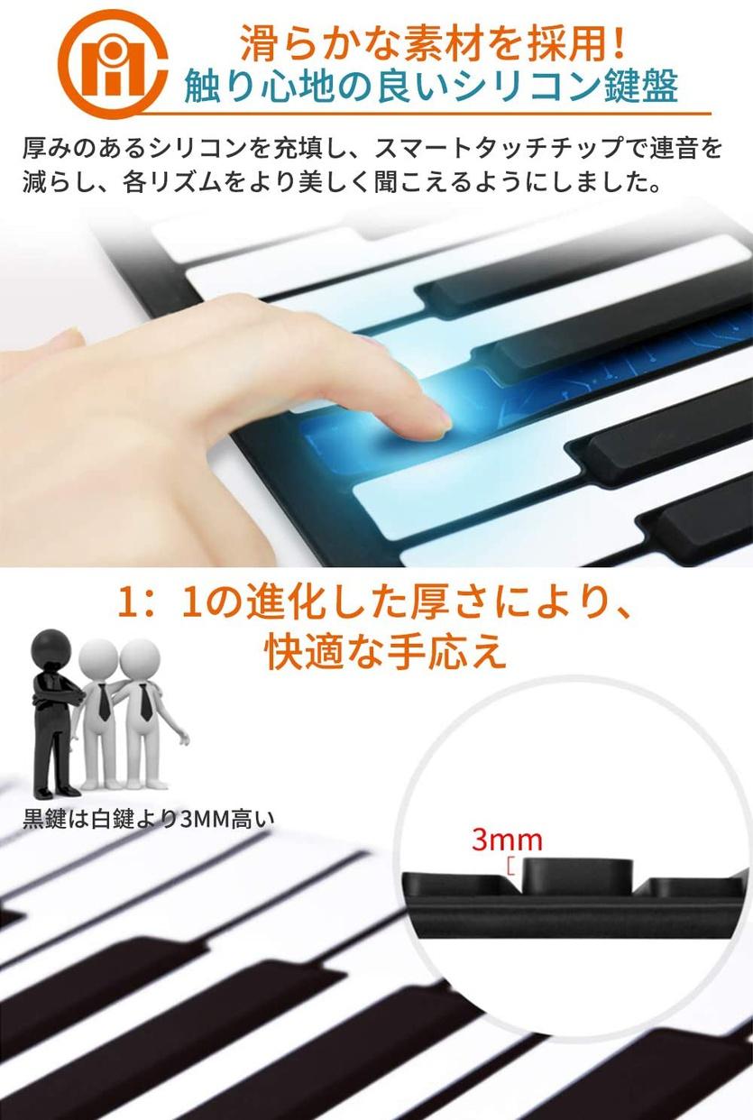 MOMOOLA(モモラ) ロールアップピアノの商品画像4