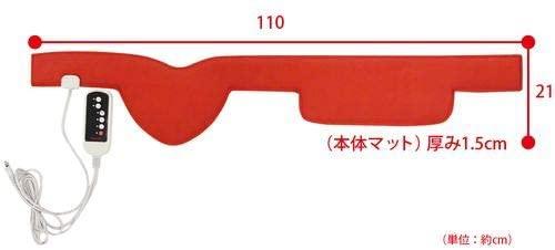 KUROSHIO(クロシオ) 温熱治療器 あっため帯 68639の商品画像2