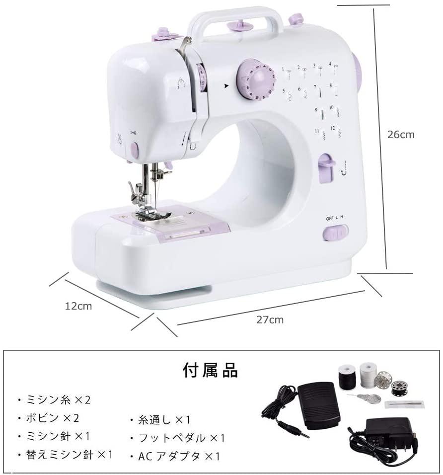 HomLead 小型ミシンの商品画像6