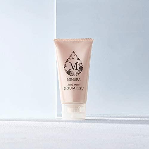MIMURA(ミムラ)ナイトマスクNOUMITSUの商品画像9