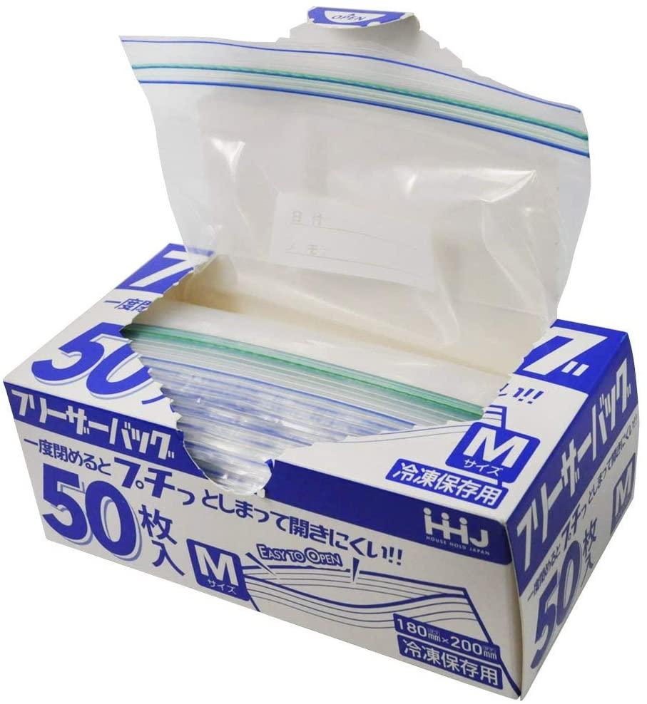 ハウスホールドジャパン フリーザーバッグ ダブルジッパー 冷凍保存用 M KZ15の商品画像2