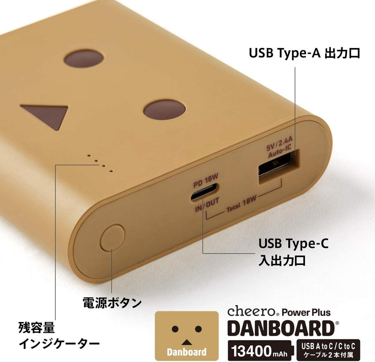 cheero(チーロ) モバイルバッテリー CHE-097-BRの商品画像2