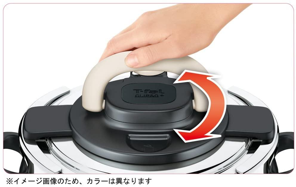 T-fal(ティファール) クリプソアーチ P4360432の商品画像4