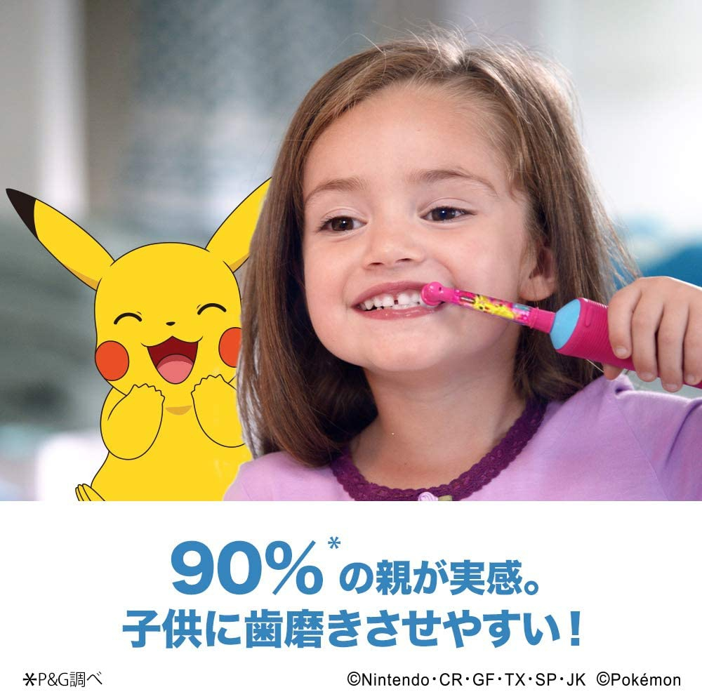 BRAUN Oral-B(ブラウン オーラルB)すみずみクリーンキッズの商品画像3