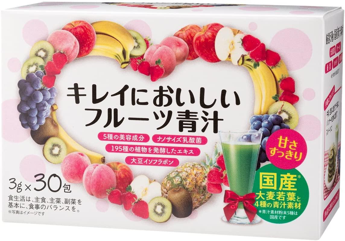 エムエムシー企画(えむえむしーきかく)キレイにおいしいフルーツ青汁の商品画像