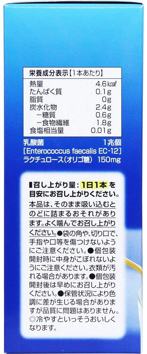 DHC(ディーエイチシー) 1兆個の乳酸菌ゼリーの商品画像2