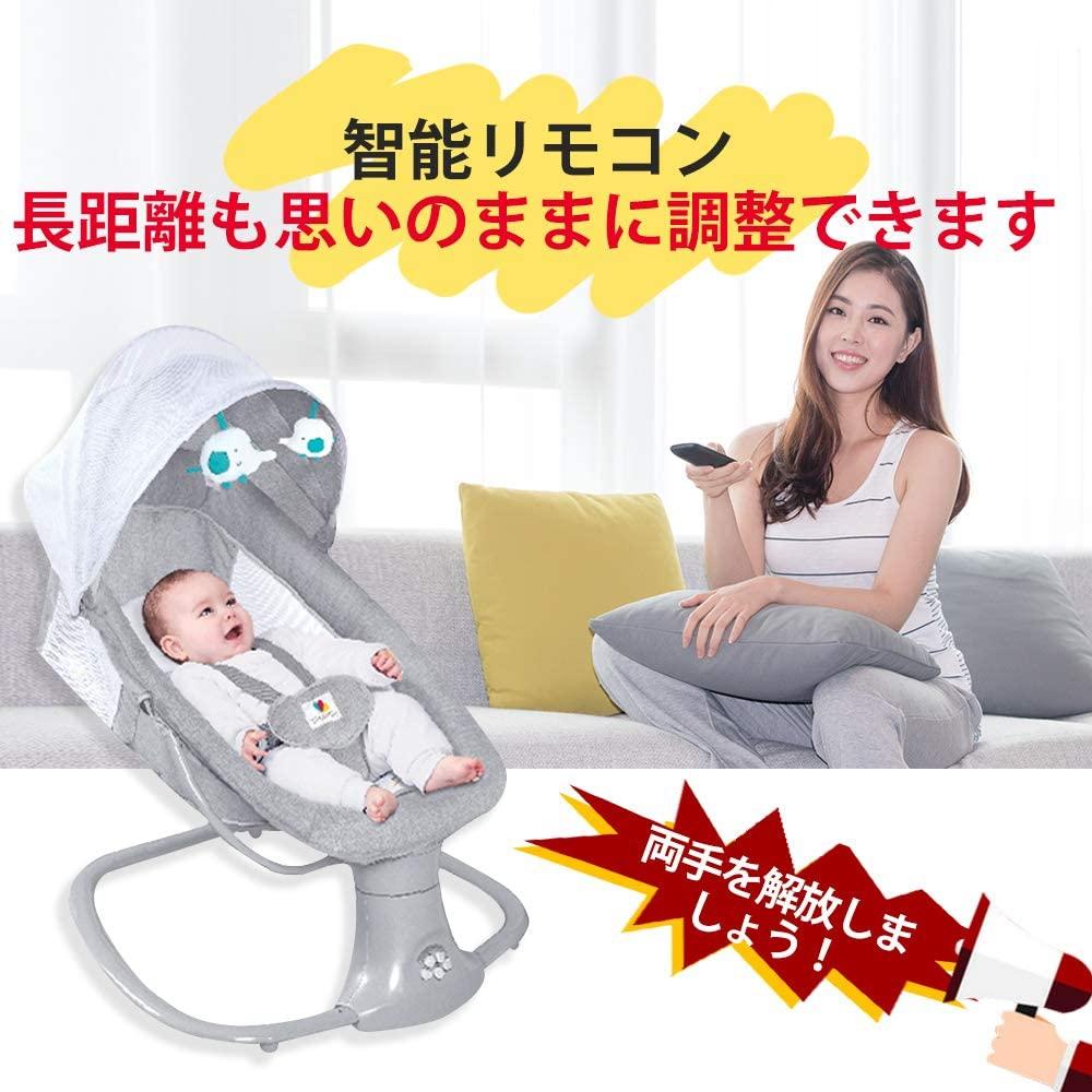 Feemom 電動バウンサーの商品画像4