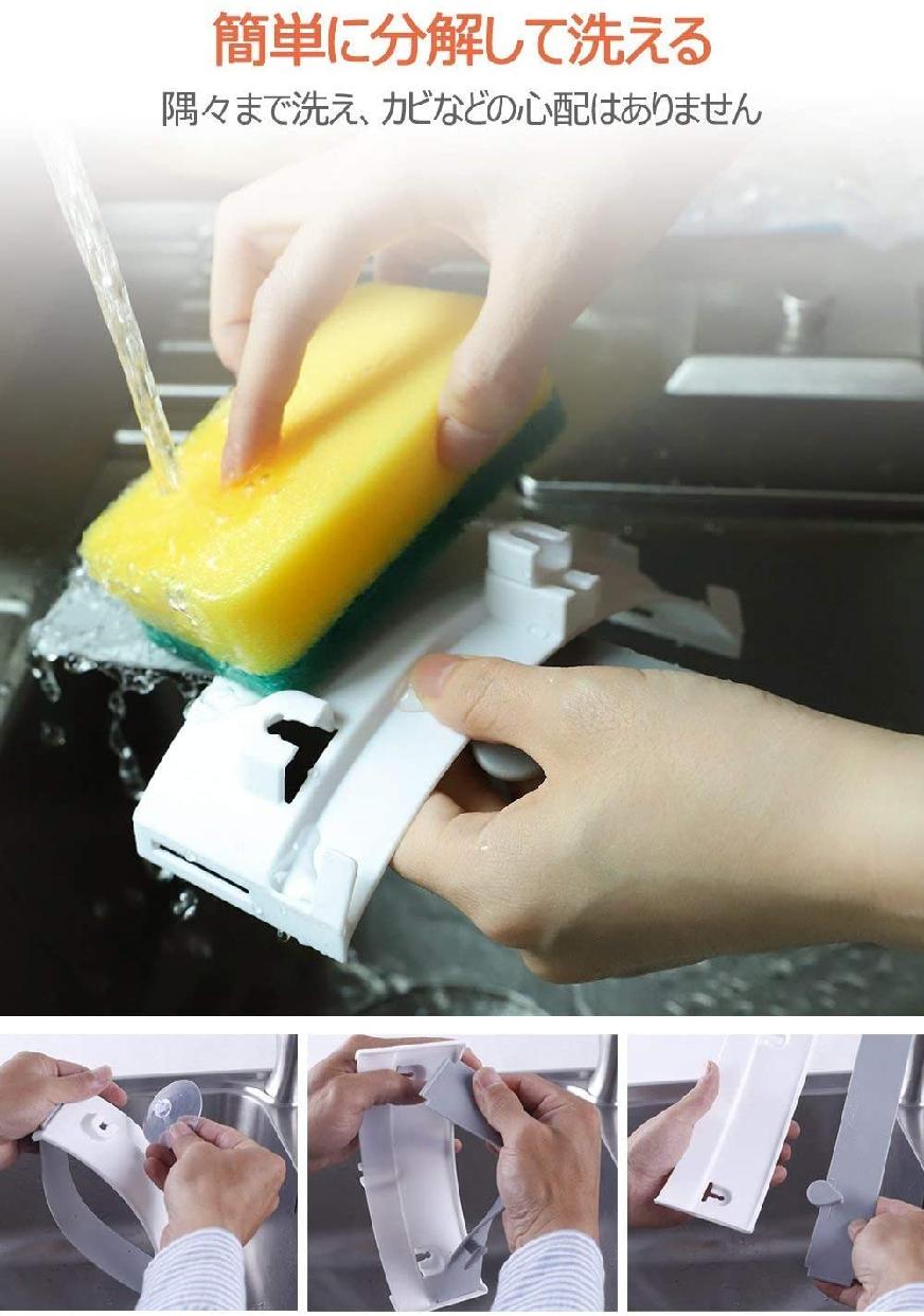 Homekirei(ホームキレイ) 三角コーナー 開閉可能生ゴミ袋ホルダーの商品画像7
