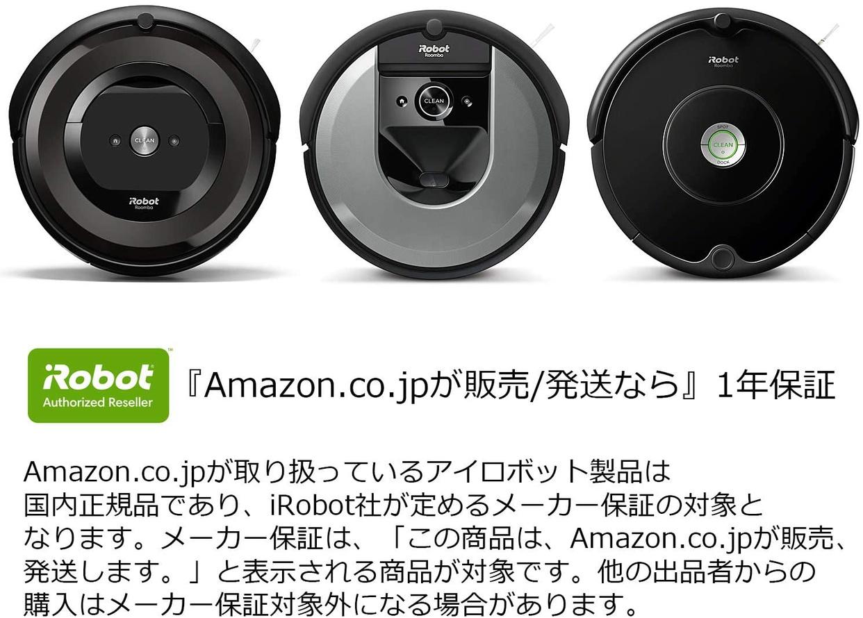 irobot(アイロボット) ルンバ i7の商品画像4