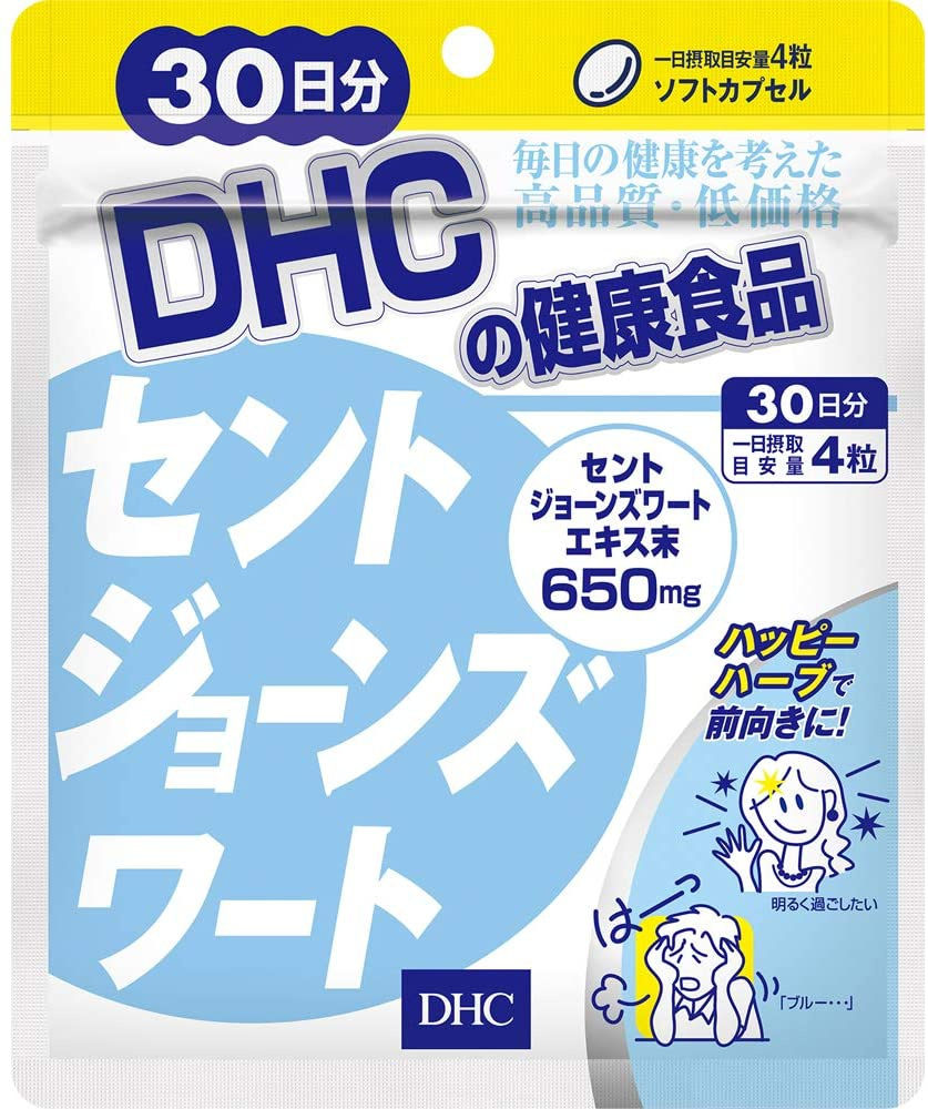 DHC(ディーエイチシー) セントジョーンズワート