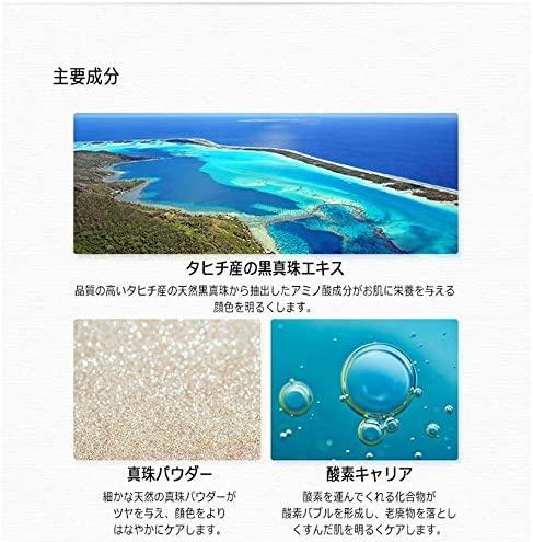 the SAEM(ザセム) ジェムミラクルブラックパールO2バブルマスクの商品画像5