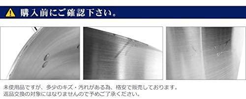 KIPROSTAR(キプロスター) 業務用アルミ寸胴鍋(蓋付)の商品画像6