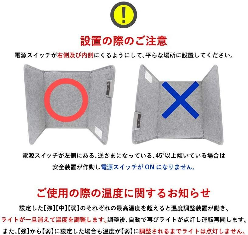 L・F・F(エル・エフ・エフ) 遠赤外線パネルヒーターの商品画像6