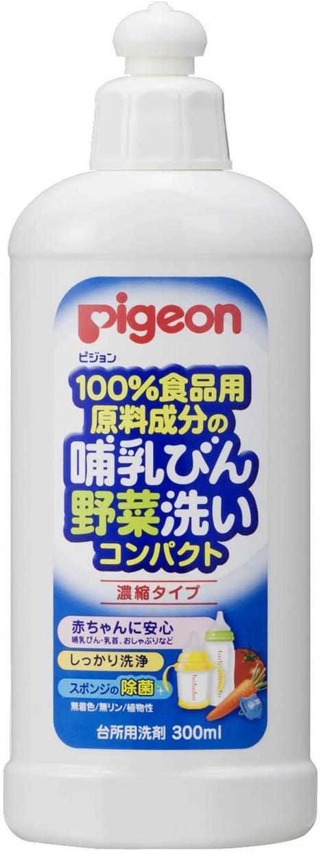 pigeon(ピジョン) 哺乳びん野菜洗い