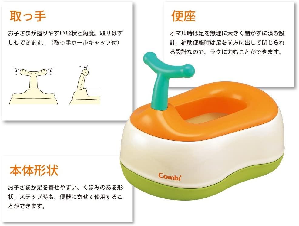 Combi(コンビ) ベビーレーベル おまるでステップの商品画像5