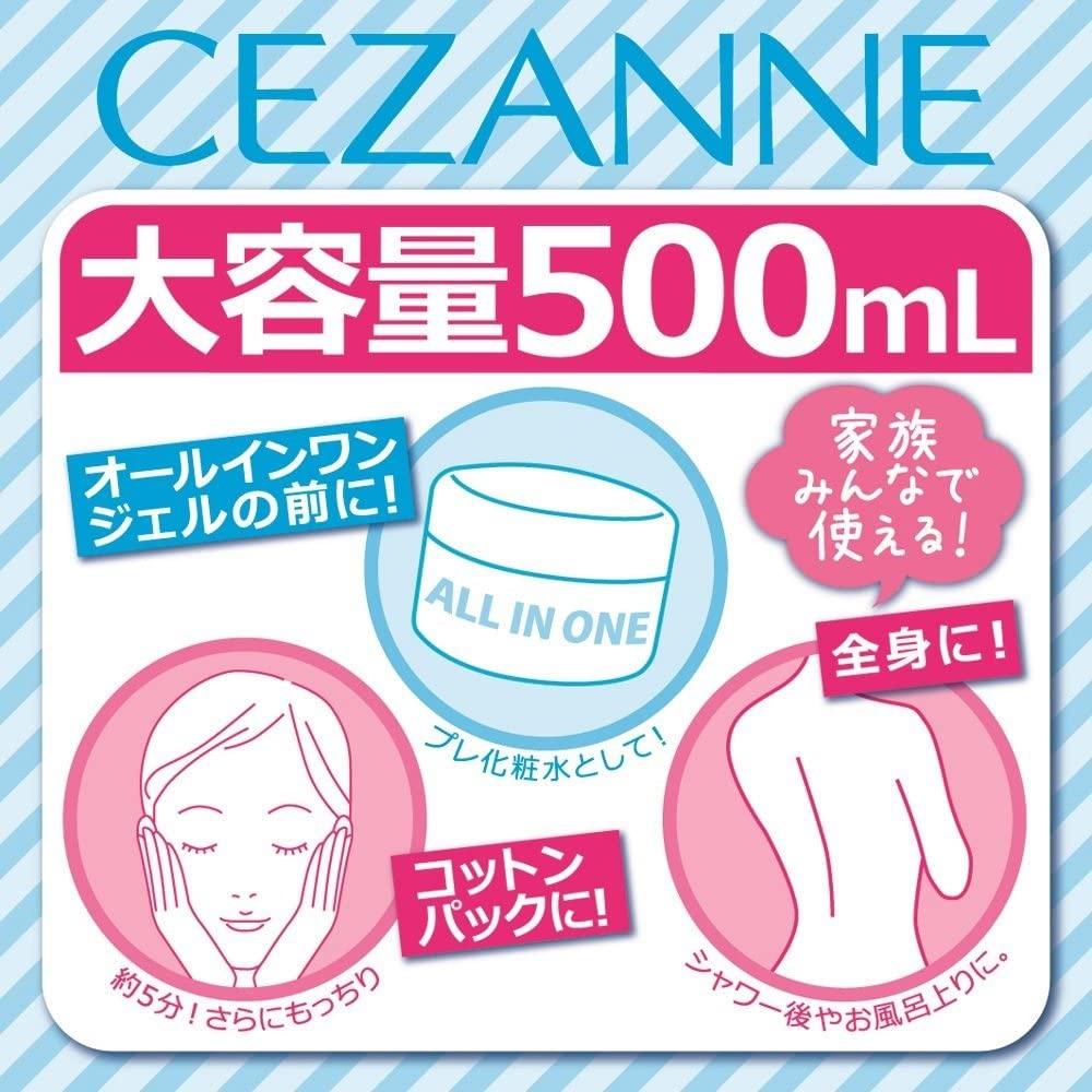CEZANNE(セザンヌ)スキンコンディショナーの商品画像3