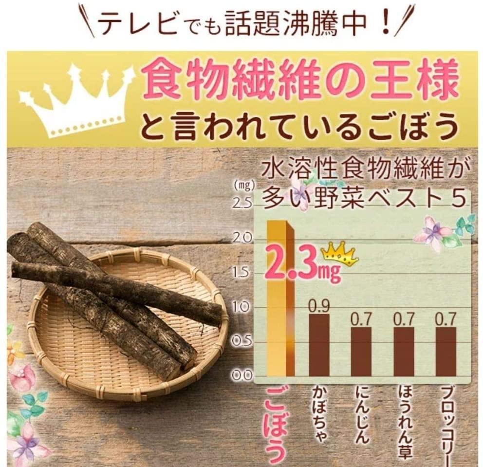 mama select(ママセレクト) ごぼう茶の商品画像5