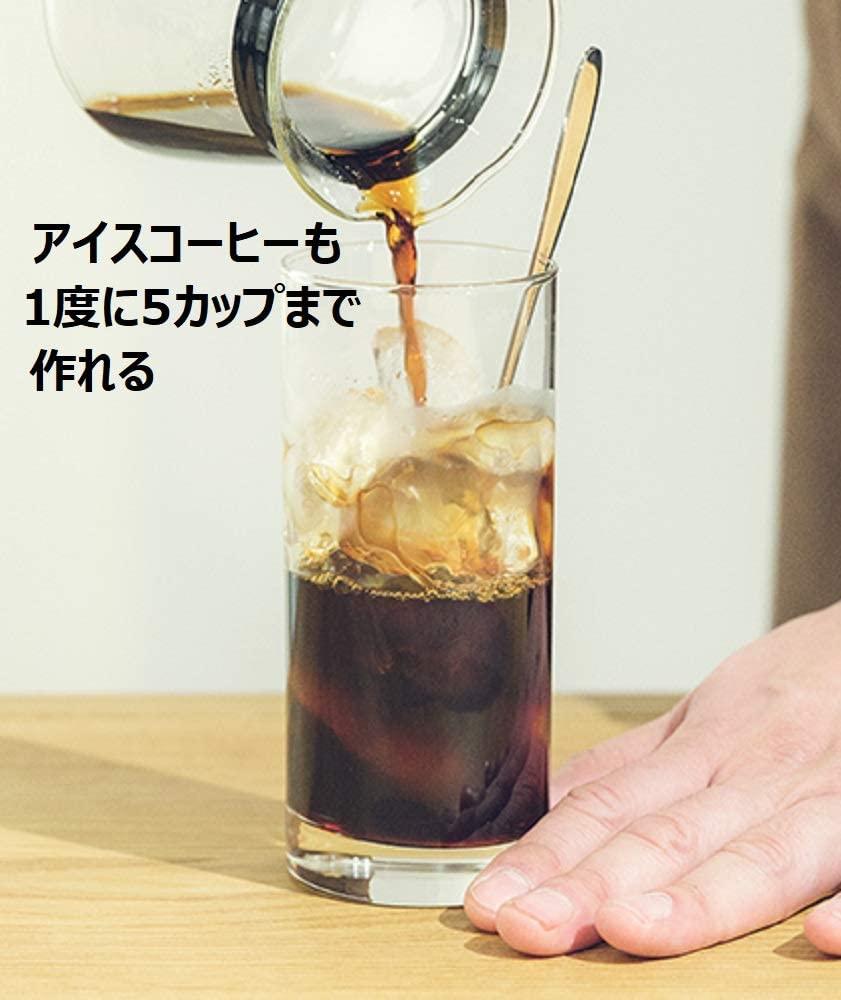 Panasonic(パナソニック) 沸騰浄水コーヒーメーカー NC-A56-Kの商品画像4