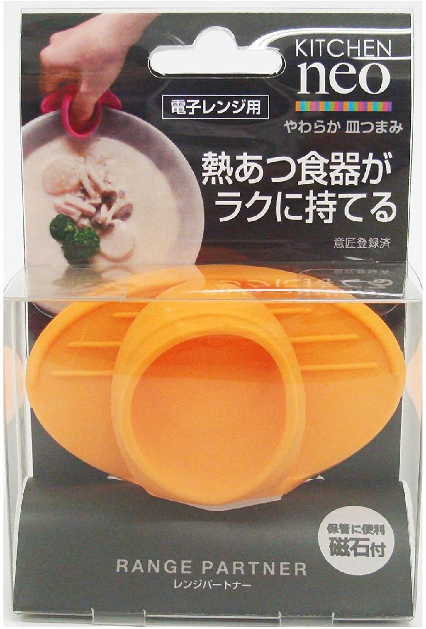 KITCHEN neo(キッチンネオ) レンジパートナー 皿つまみ オレンジの商品画像
