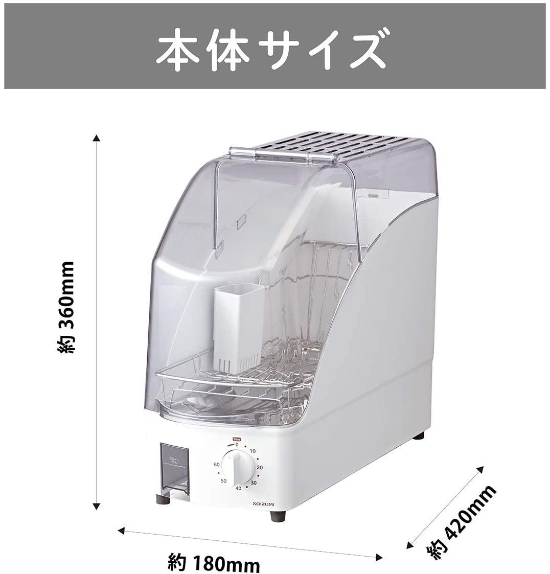 KOIZUMI(コイズミ) 食器乾燥器 KDE-0500の商品画像10