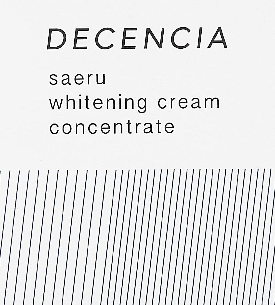 DECENCIA(ディセンシア)サエル ホワイトニング クリーム コンセントレートの商品画像8