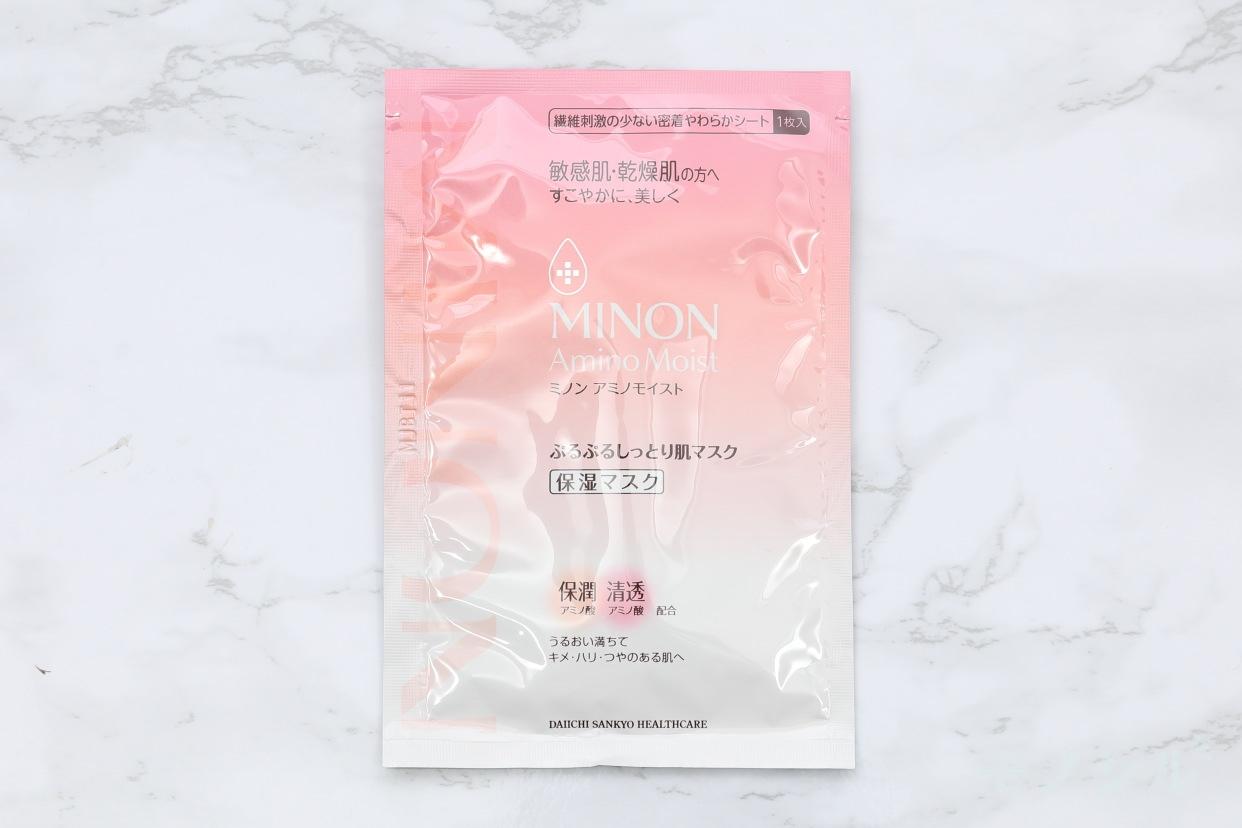 MINON(ミノン) アミノモイスト ぷるぷるしっとり肌マスクの商品中身(個包装のパッケージ)