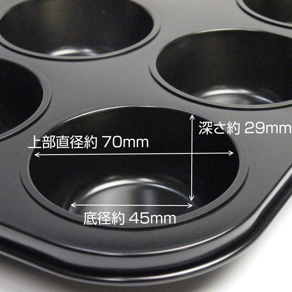 ソラトブフライパンマフィン天板 (マフィン型6ヶ付)ブラックの商品画像4