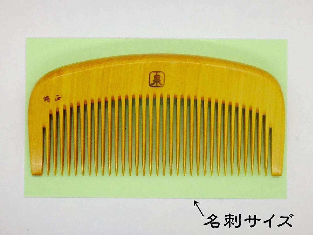 くしのみせ泉 本つげ櫛の商品画像3