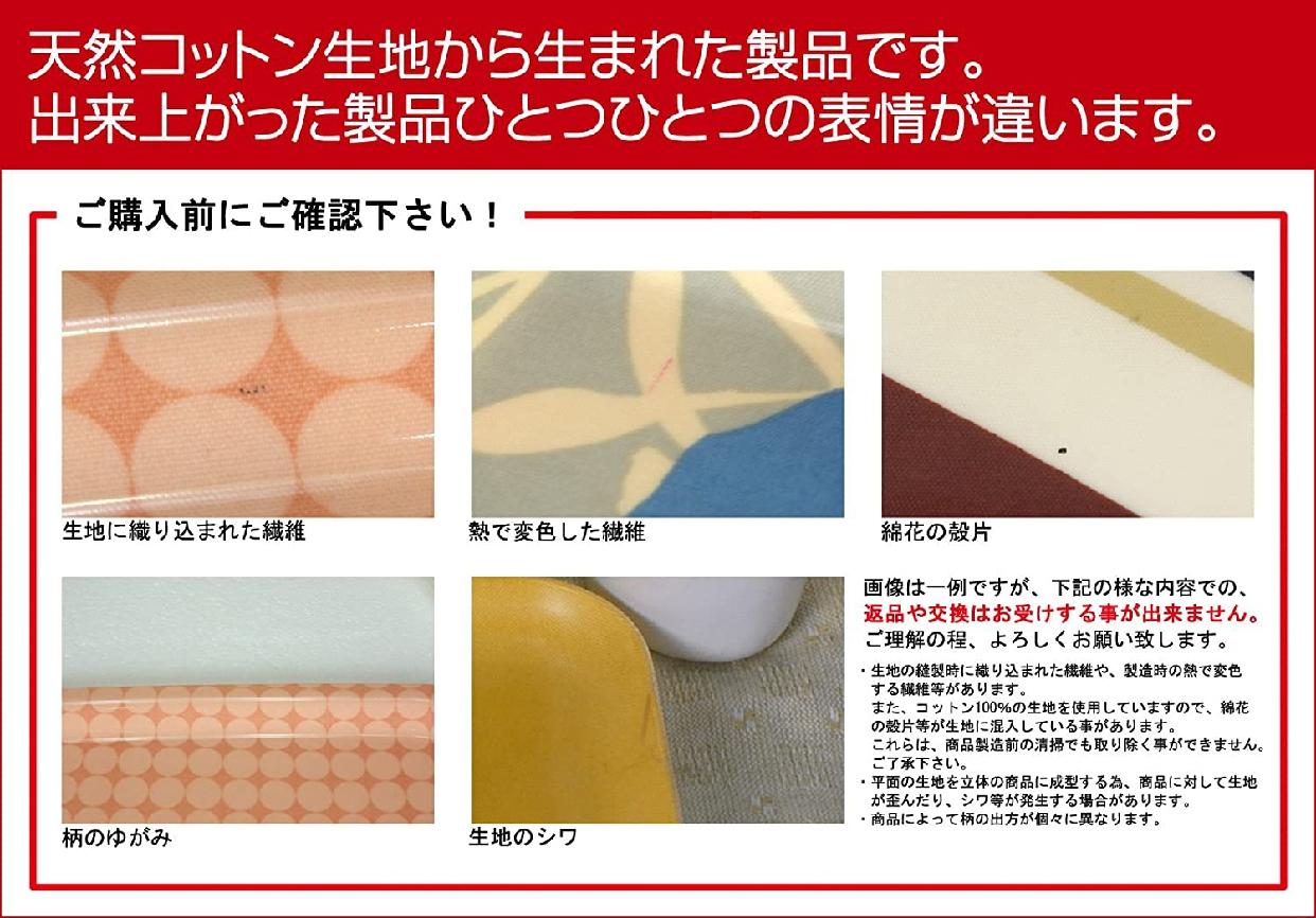 Tatsu-craft(タツクラフト)NR ランチョントレー Mの商品画像8