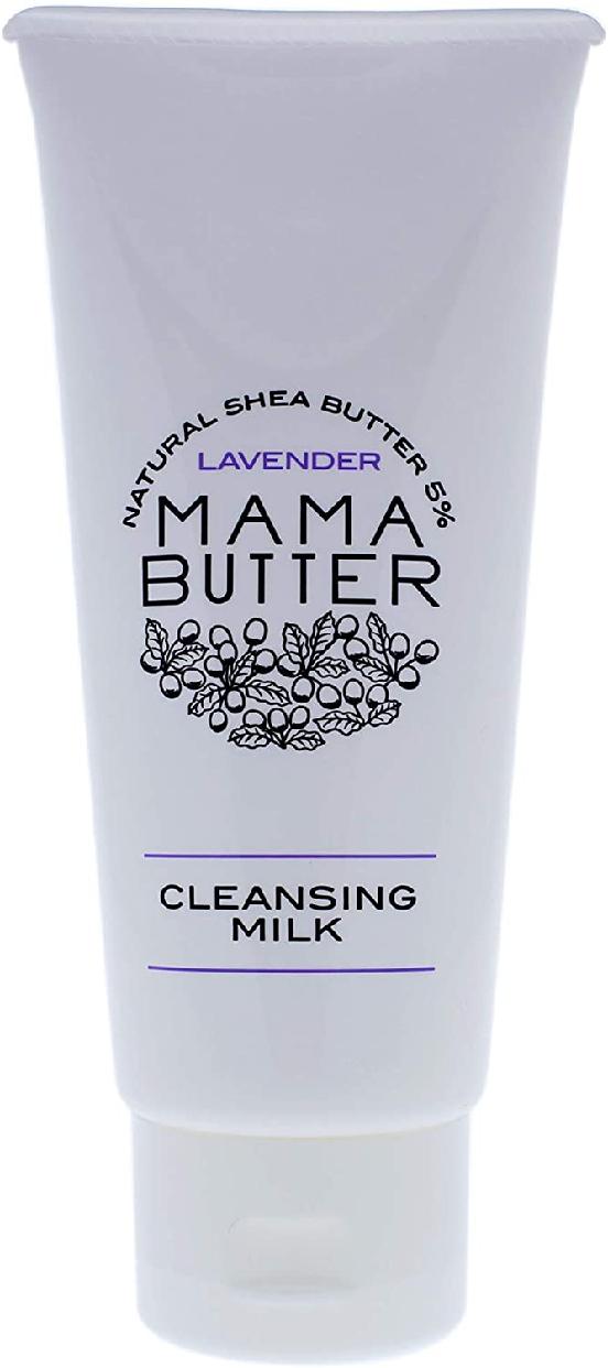 MAMA BUTTER(ママバター) クレンジングミルクの商品画像