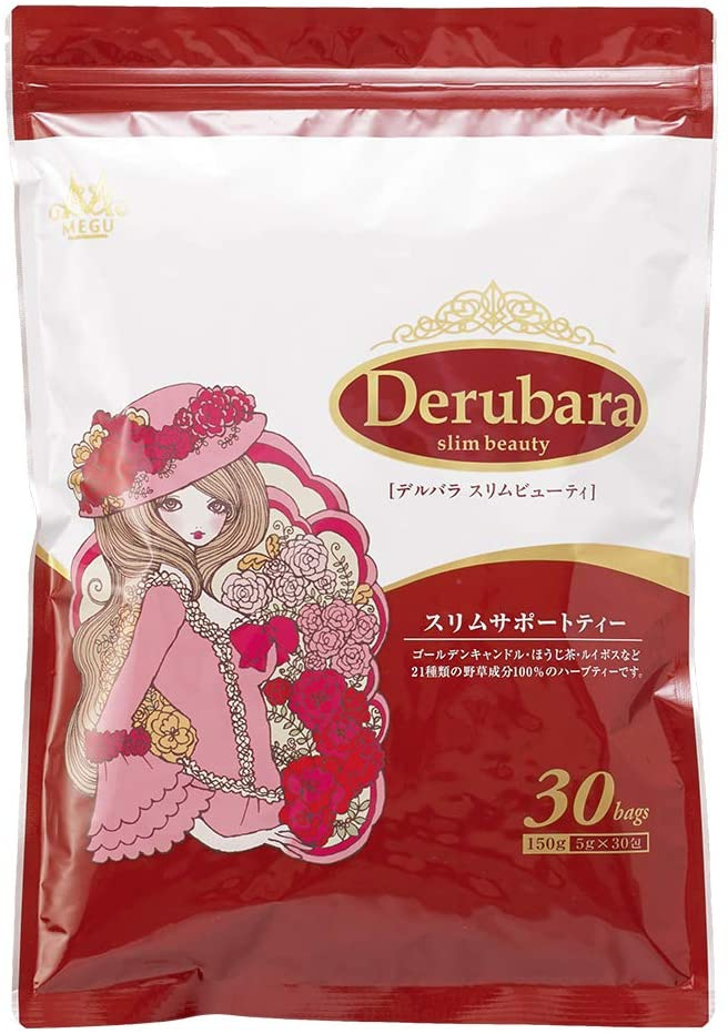 Derubara(デルバラ)スリムビューティ