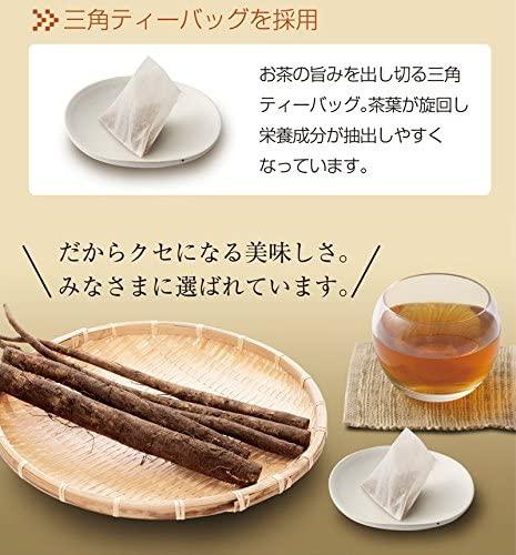 茶匠庵 国産ごぼう茶の商品画像7
