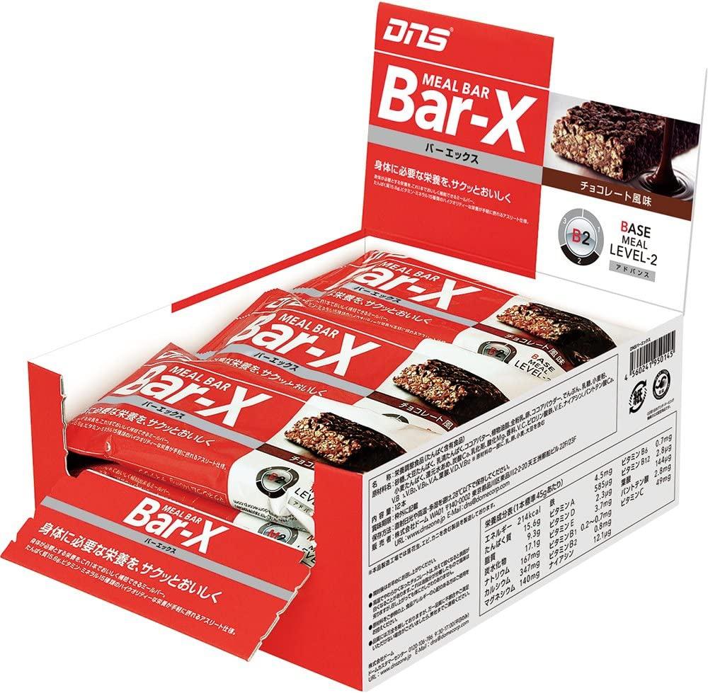 DNS(ディーエヌエス) バーエックスの商品画像3