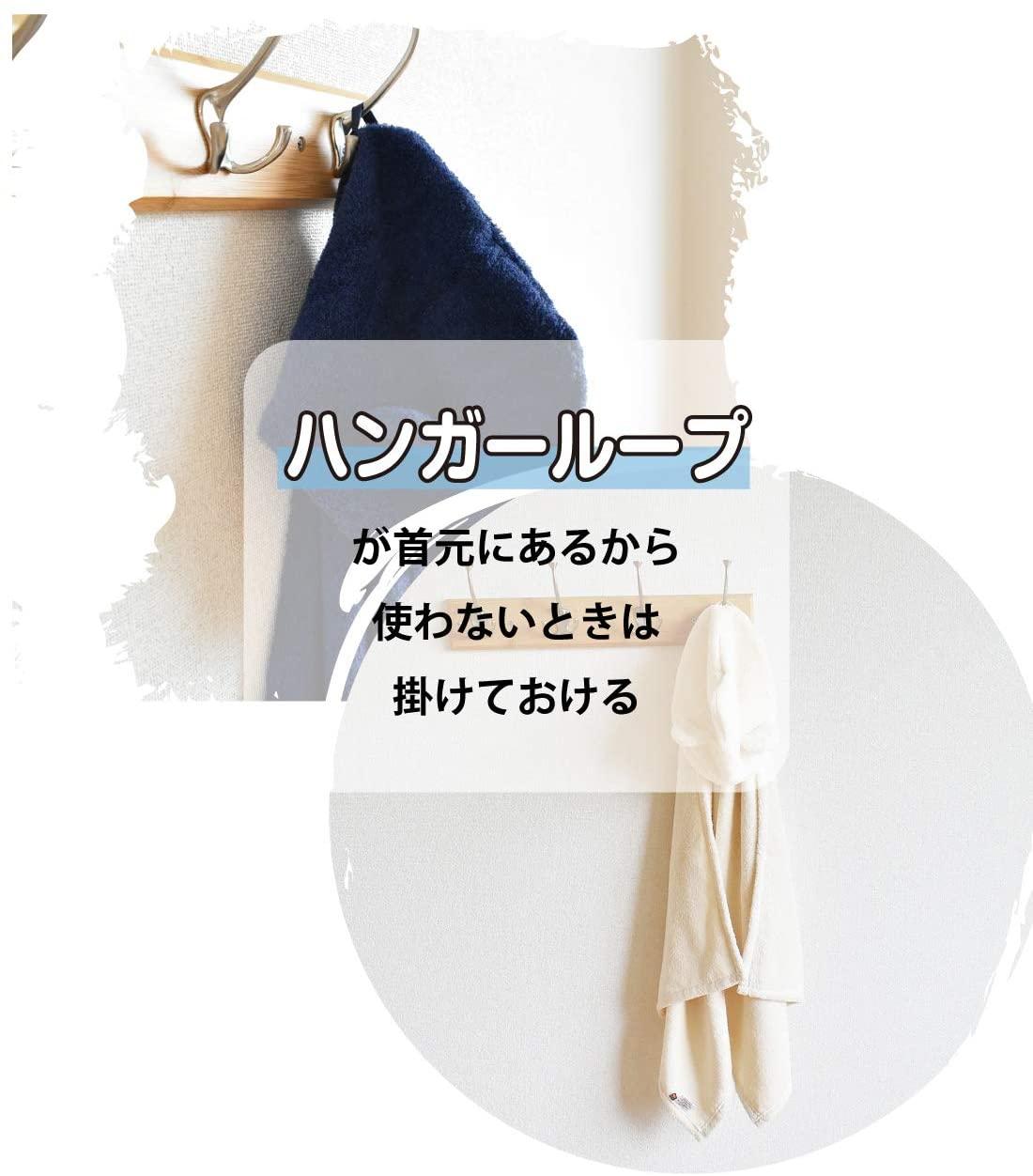emoka(えもか)今治タオル ベビーバスローブの商品画像6