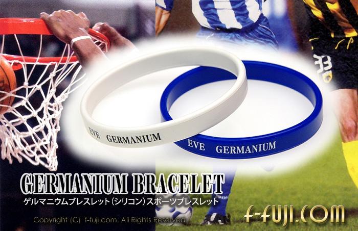 f-fuji(エフフジ) ゲルマニウムブレスレット 平タイプの商品画像4