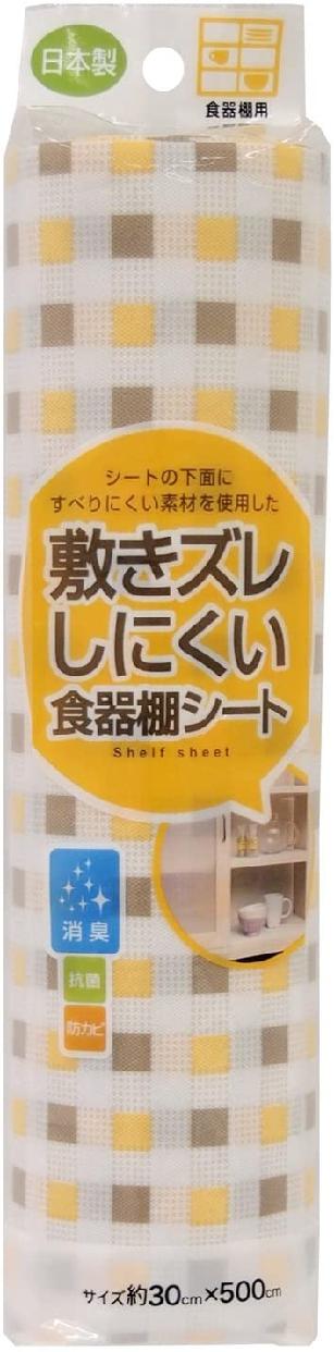 東和産業(とうわさんぎょう)敷きズレしにくい食器棚シートの商品画像