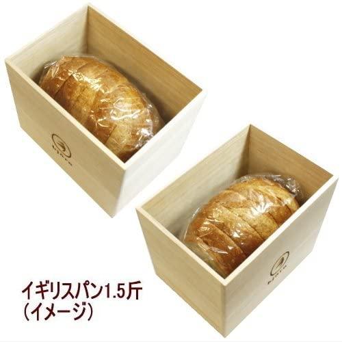 ビーグラッドストア 桐ブレッドボックス「2」1.5斤の商品画像3
