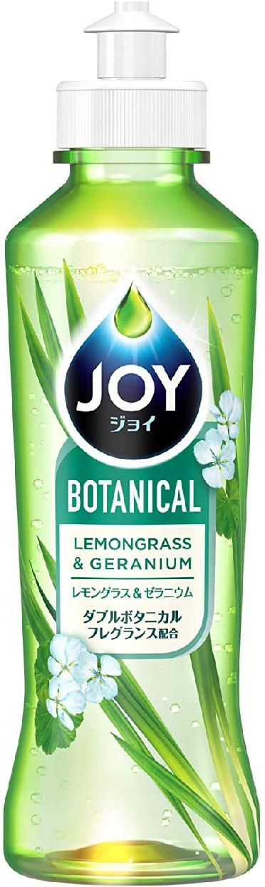 JOY(ジョイ) ボタニカル レモングラス&ゼラニウムの商品画像