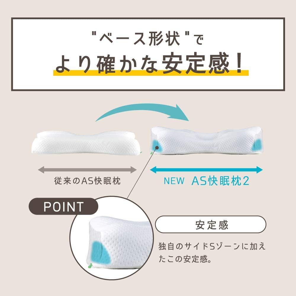 Nelture(ネルチャー) スージーAS快眠枕2の商品画像6